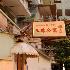 玉珠公寓旅店