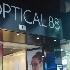 眼鏡88(黑沙環馬路)