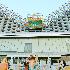 北京王府大飯店