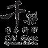 千笹日本料理「澳門百老匯」