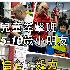 2015暑期兒童拳擊基礎班7月班(優惠:報7/8月二班共250元)
