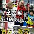 2015暑期兒童拳擊基礎班8月班(優惠:報7/8月二班共250元)