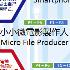 2015暑期資訊科技課程--小小微電影製作人(尚禮教育)