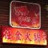 牛鍋王任食火鍋專門店