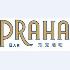 珀克酒吧(漁人碼頭勵庭海景酒店)