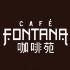 咖啡苑(永利皇宮店)