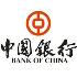 中國銀行澳門分行海擎天支行