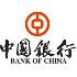 中國銀行澳門分行金城支行