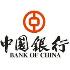 中國銀行澳門分行海島支行