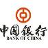 中國銀行澳門分行財富管理中心(澳門‧新濠影滙)