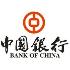 中國銀行澳門分行澳門大學支行