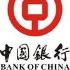ATM 中國銀行(金沙城中心)