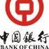 中國銀行澳門分行新濠支行