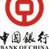 ATM 中國銀行(水坑尾支行)