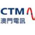 CTM 澳門電訊有限公司