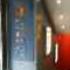 宏達圖書中心 百老匯