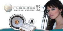 德國彩虹品牌介紹