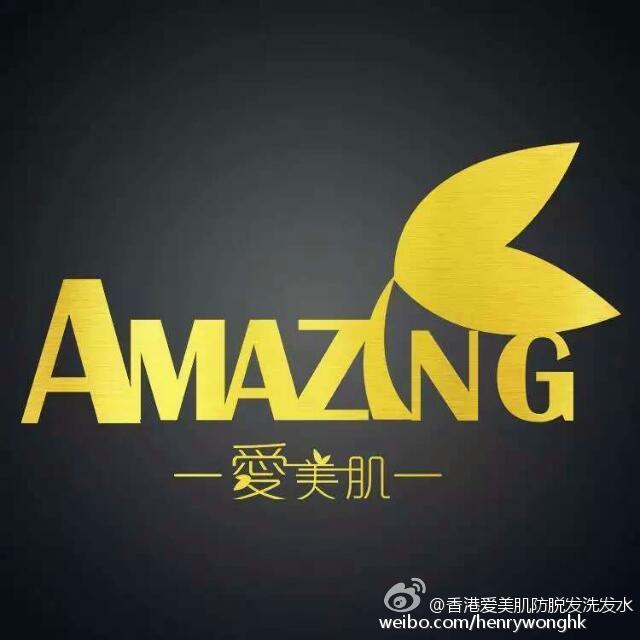 香港品牌愛美肌防脫髮洗髮水套裝