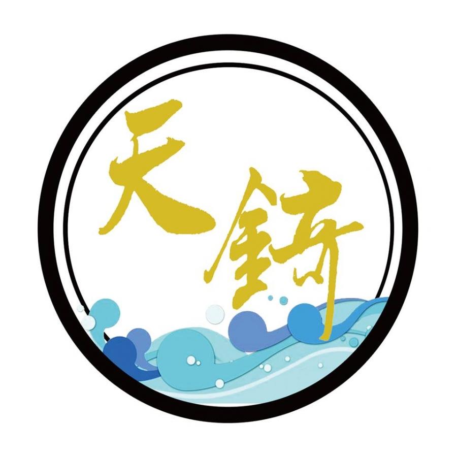 Plasti Dip/Protect Dip可撕噴漆(8折)