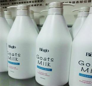 牛奶沐浴乳